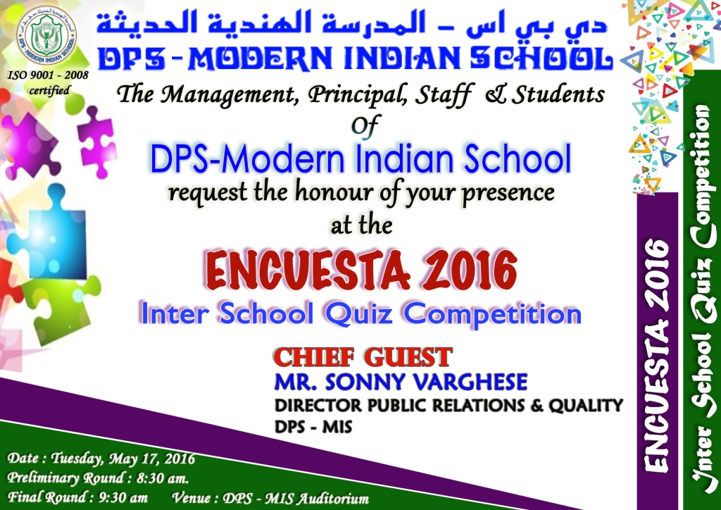 Invitation letter format for inter school competition 28 images invitation letter format for inter school competition inter school quiz competition invitation best custom invitation template stopboris Choice Image